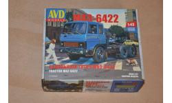 AVD. МАЗ-6422 ранний. SSM