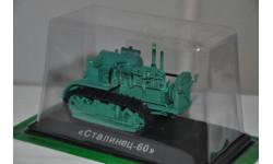 Тракторы - история, люди, машины №76 Сталинец С-60