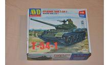Авто в деталях. Кит Средний танк Т-54-1. SSM, сборная модель автомобиля, scale43, AVD Models