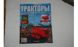 Журнал Тракторы - история, люди, машины №42 ДТ-75М