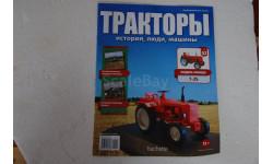 Журнал Тракторы - история, люди, машины №52 Т-25