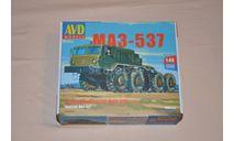 Авто в деталях. Кит Седельный тягач МАЗ-537. SSM AVD, сборная модель автомобиля, 1:43, 1/43, AVD Models