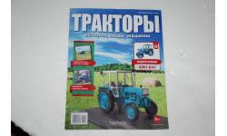 Журнал Тракторы - история, люди, машины №56 ЮМЗ-6АЛ