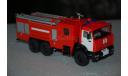 ПАО КАМАЗ. КАМАЗ АЦ-5-40 (43118), масштабная модель, 1:43, 1/43
