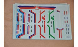 Декаль. МАЗ (160х130), фототравление, декали, краски, материалы, scale43, maksiprof, КамАЗ