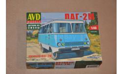 Авто в деталях. Кит Автобус ПАГ-2М, сборная модель автомобиля, 1:43, 1/43, AVD Models