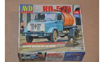 Авто в деталях. Кит Вакуумная машина КО-520 (4333), сборная модель автомобиля, 1:43, 1/43, AVD Models, ЗИЛ