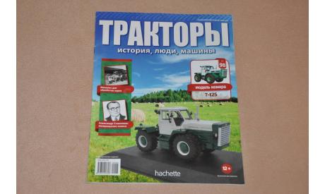 Журнал Тракторы - история, люди, машины №98 Т-125, литература по моделизму