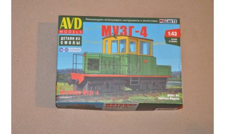 Авто в деталях. Кит Мотовоз МУЗГ-4. SSM 4049AVD, сборная модель (другое), scale43, AVD Models
