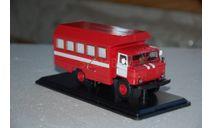 SSM. КСП-2001 (66) пожарный, масштабная модель, 1:43, 1/43, Start Scale Models (SSM), ГАЗ