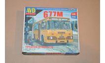 Авто в деталях. Кит Городской автобус ЛИАЗ-677М. SSM 4028AVD, сборная модель автомобиля, scale43, AVD Models