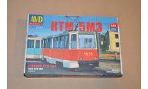 Авто в деталях. Кит Трамвай КТМ-5М3. SSM 4032AVD, сборная модель автомобиля, scale43, AVD Models