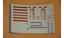 Декаль. МАЗ, фототравление, декали, краски, материалы, 1:43, 1/43, maksiprof
