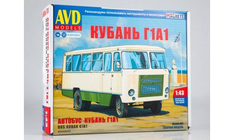 Авто в деталях. Кит Автобус Кубань Г1А1. SSM AVD 4044AVD, сборная модель автомобиля, 1:43, 1/43, AVD Models