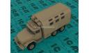 ICM. Кит ZiL-131, сборная модель автомобиля, 1:35, 1/35, ЗИЛ