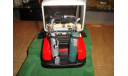 Yamaha Golf Car Раритет, масштабная модель, Yat Ming, scale12