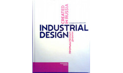 Иллюстрированный каталог 'Industrial Design: Created in Russia'. M.: Premiere boox, 2004, 288 стр.: ил.