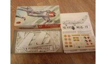 Миг-15, сборные модели авиации, scale72