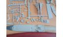 Крейсер, сборные модели кораблей, флота, scale0