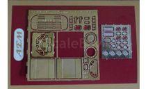 Набор для TATRA-148, фототравление, декали, краски, материалы, Ателье Etch Models, scale43