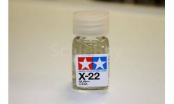 Х-22 Clear (Прозрачный лак) эмаль 10мл. Tamiya