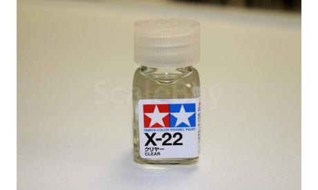 Х-22 Clear (Прозрачный лак) эмаль 10мл. Tamiya, фототравление, декали, краски, материалы