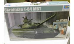 09511 Украинский танк Т-84  1:35 Trumpeter  возможен обмен, сборные модели бронетехники, танков, бтт, 1:100, 1/100