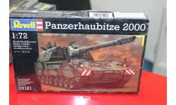03121 Panzerhaubitze 2000 1:72 Revell возможен обмен