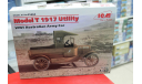 35664 Model T 1917 Utility, Армейский автомобиль Австралии І МВ 1:35 ICM возможен обмен, сборные модели бронетехники, танков, бтт, scale35