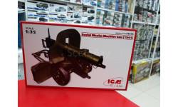 35676 Советский пулемет 'Максим' (1941) 1:35 ICM возможен обмен, миниатюры, фигуры, scale12