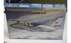 144100  Пассажирский самолет L-410UVP Аэрофлот 1:144 Восточный экспресс Возможен обмен