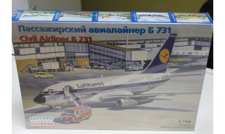 14415 Авиалайнер Б-731 Lufthansa 1:144 Восточный экспресс Возможен обмен, сборные модели авиации, scale144