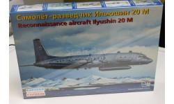 14489 Самолет-разведчик Ил-20М 1:144 Восточный экспресс Возможен обмен