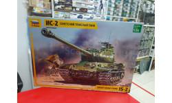 3524 Советский танк ИС-2 1:35 Звезда возможен обмен