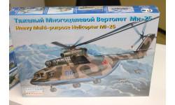 14502 Многоцелевой вертолет Ми-26  ВВС/МЧС 1:144 Восточный экспресс Возможен обмен, сборные модели авиации, scale144