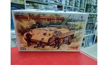 35211 Немецкий танковый экипаж 1943-1945 1:35 ICM Возможен обмен, миниатюры, фигуры, scale0