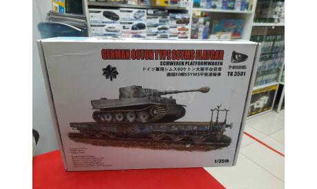 TK3501-1 German 80ton Type SSYMS Flatcar Schwerer Platformwagen (танк не включен в набор) 1:35 T-Model возможен обмен, сборные модели бронетехники, танков, бтт, scale35