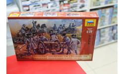 8066 Шведская артиллерия 1:72 Звезда возможен обмен, миниатюры, фигуры, scale72