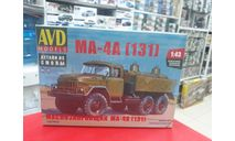 1427 Маслозаправщик МА-4А (131) 1:43 AVD возможен обмен, масштабная модель, КамАЗ, scale43