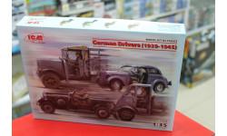 35642 Фигуры, Германские водители (1939-1945 г.) 1:35 ICM возможен обмен, миниатюры, фигуры, 1/35