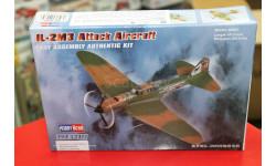 80285 Самолет IL-2M3 Attack Aircraft  1:72 Hobby Boss  возможен обмен, сборные модели авиации