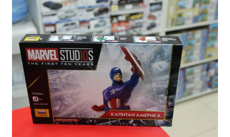 2045 Капитан Америка Звезда возможен обмен, миниатюры, фигуры, scale0