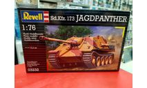 03232 Sd.Kfz 173 Jagdpanther  нет гусениц  1:76 Revell Возможен обмен, сборные модели бронетехники, танков, бтт, scale72