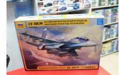 7314 Российский многоцелевой истребитель 'Су-30СМ' 1:72 Звезда Возможен обмен, сборные модели авиации, scale72