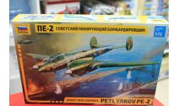 7283 Самолет Пе-2  1:72 Звезда Возможен обмен, сборные модели авиации, 1/72