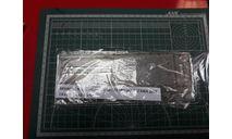 надстройка для перевозки багажа для ГАЗ-53А, ГАЗ-3307 1:43 Max-models  возможен обмен, элементы для диорам
