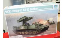 05554 ракетная установка ЗРК 9К35 'Стрела-10' 1:35 Trumpeter  возможен обмен, сборные модели бронетехники, танков, бтт, КВ, scale72