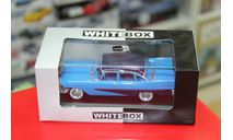 Plymouth Savoy, blue/dark blue, 1959 1:43 Whitebox  возможен обмен, масштабная модель, scale43