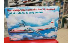 14484 Пассажирский самолет Ан-10 ранний Аэрофлот 1:144 Восточный экспресс Возможен обмен