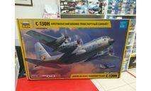 7321 Американский военно-транспортный самолет С-130Н 1:72 Звезда Возможен обмен, сборные модели авиации, scale72